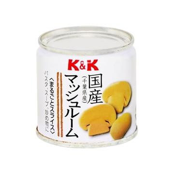 【送料無料】国分グループ本社 【6個入り】K&K 国産マッシュルームまるごとスライス SS2号缶