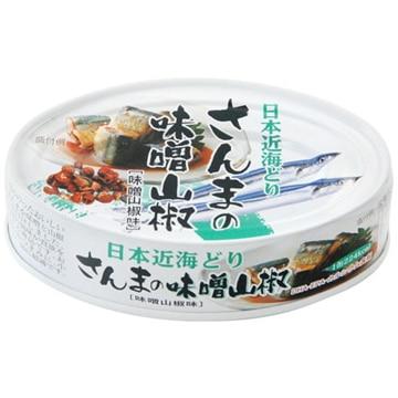 国分グループ本社 【24個入り】K&K 日本近海どり さんまの味噌山椒 EO缶 OV120 x24