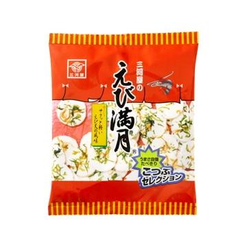 三河屋製菓 三河屋 えび満月 29g x8