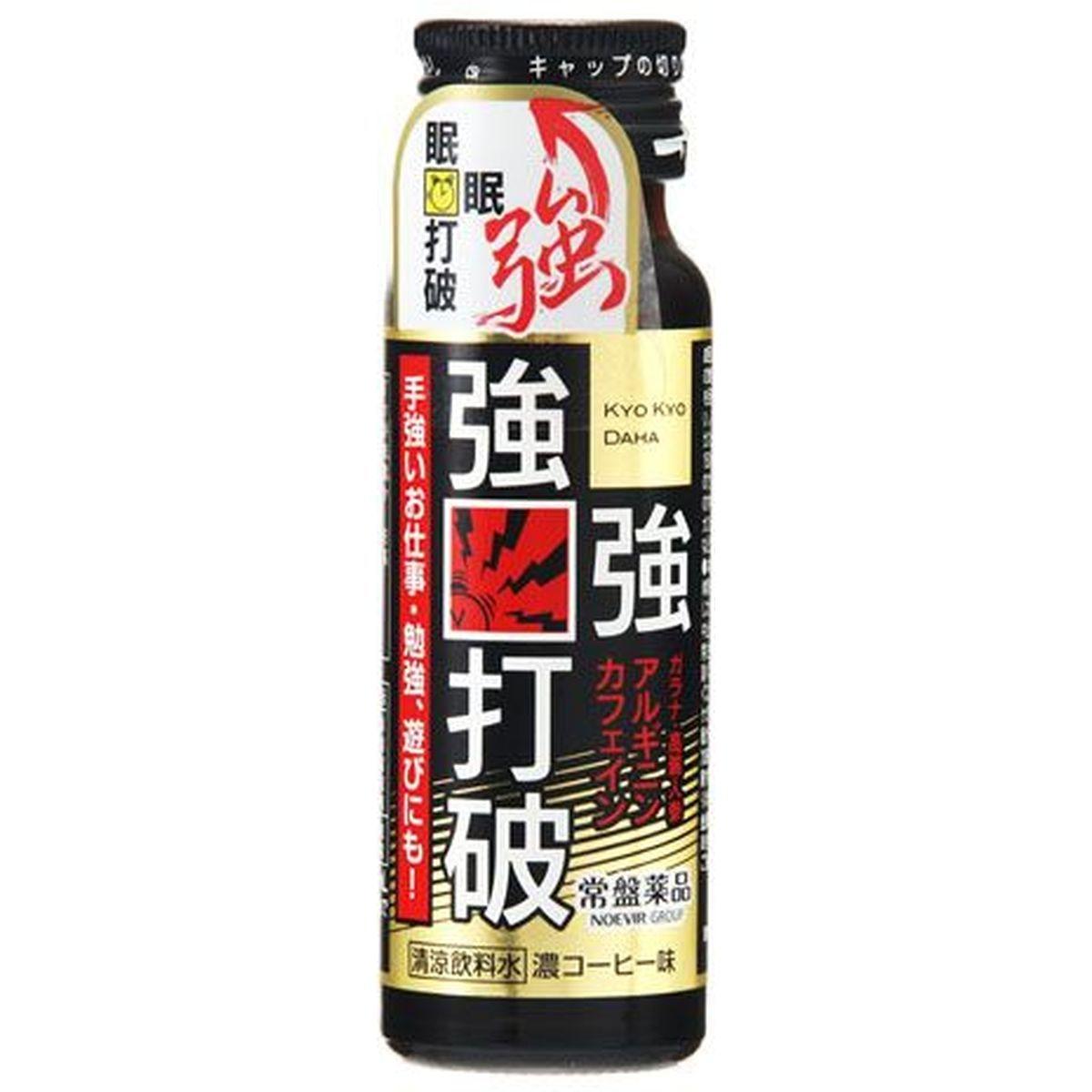 常盤薬品工業 常盤薬品 強強打破(濃コーヒー味) 瓶 50ml x10