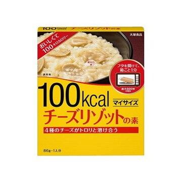 大塚 食品  マイサイズ  チーズリゾットの素  86g  x  10
