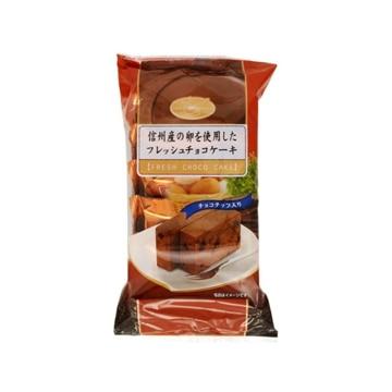 天恵製菓 天恵 フレッシュチョコケーキ 5個 x12