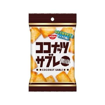 【送料無料】日清シスコ ココナッツサブレ ミニ 50g x 10