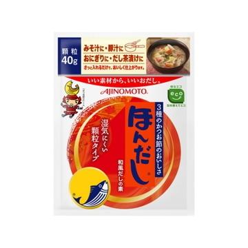 【送料無料】味の素AGF ほんだし 袋 40g x20
