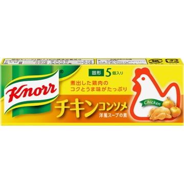 【送料無料】味の素AGF クノール チキンコンソメ 5個入 35.5g x20