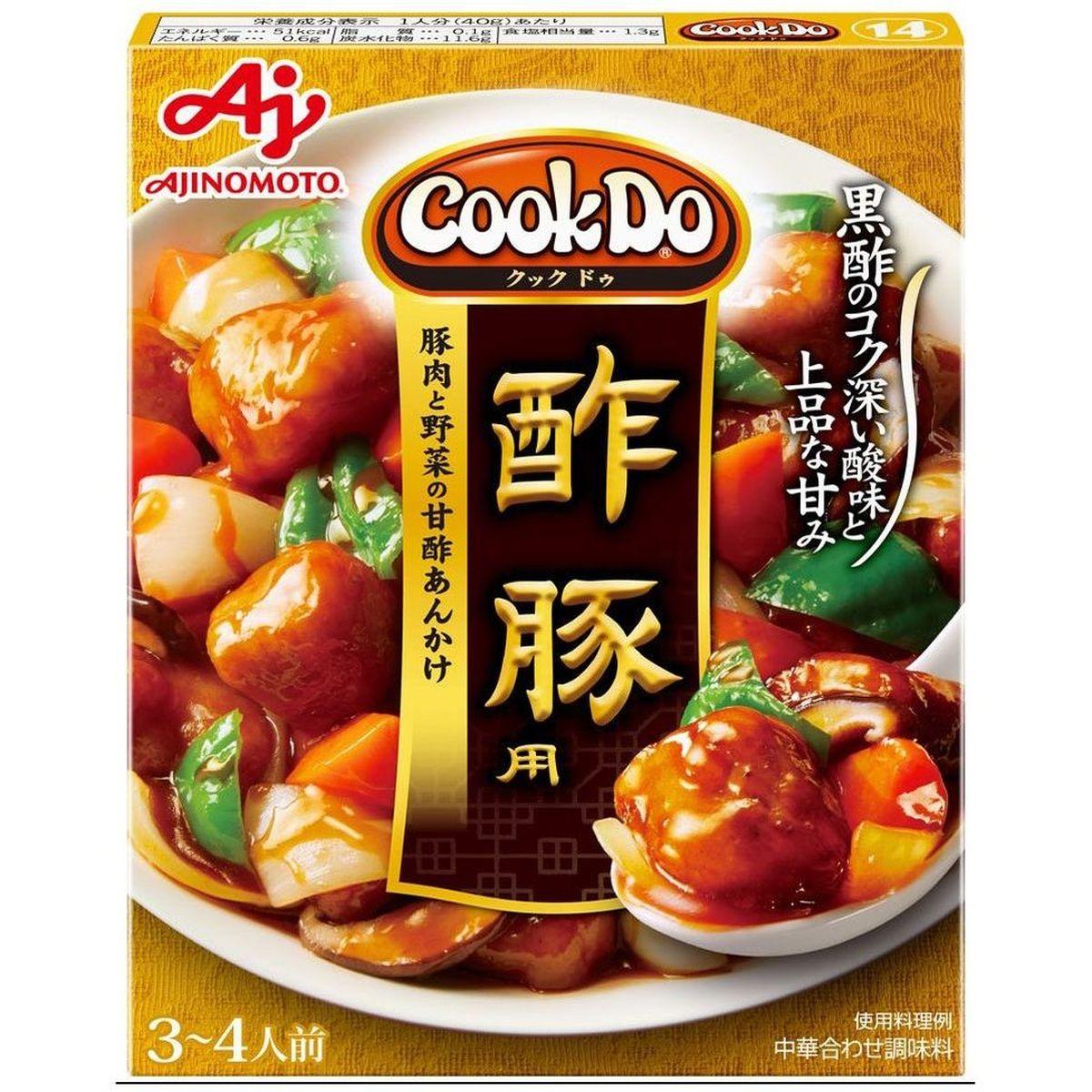 【送料無料】味の素AGF 味の素 CooKDo14 酢豚 140g x 10個