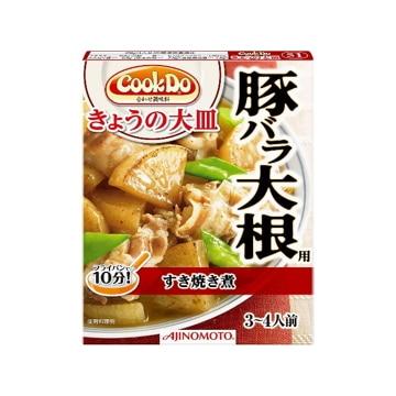 【送料無料】味の素AGF CookDo クックドゥー きょうの大皿豚バラ大根 100g x 10