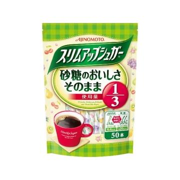 【送料無料】味の素AGF スリムアップシュガー スティック 50本 x10