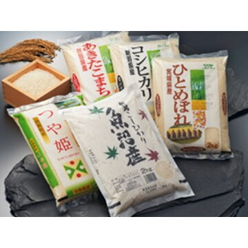 B49 銘柄米食べ比べセット(5種) 新潟県・山形県・秋田県・宮城県 13000660