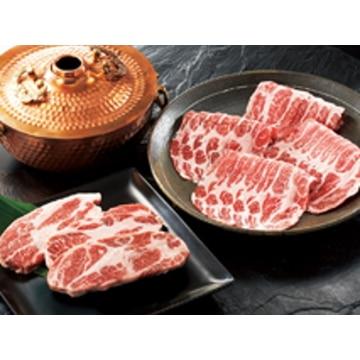 【冷凍】B19 イベリコ豚ステーキ&しゃぶしゃぶセット(ベジョータ)