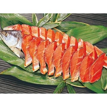 【冷凍】C19 塩紅鮭1尾切身 北海道