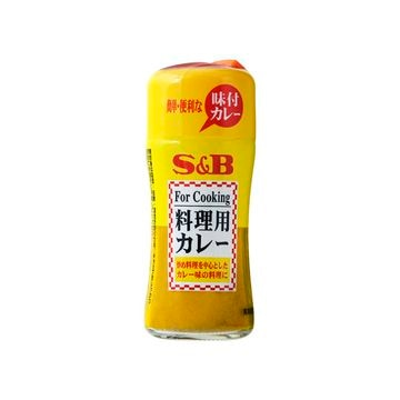 【10個入り】S&B 料理用カレー 58g
