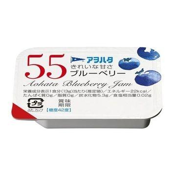 【24個入り】アヲハタ 55 ブルーベリー 13g