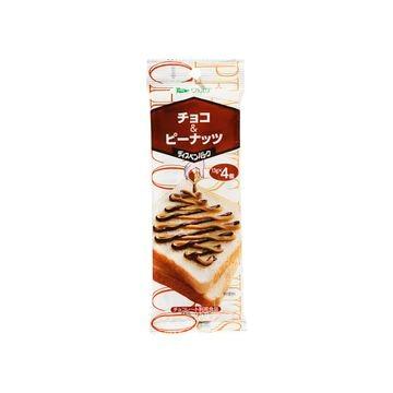 【送料無料】【12個入り】ヴェルデ N チョコ&ピーナッツ 13gX4