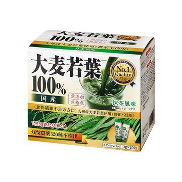 芙蓉薬品 九州産大麦若葉100%粉末20 3g x 20包 x 5個