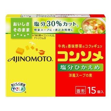 【送料無料】【10個入り】味の素 KKコンソメ 塩分ひかえめ 固形 15個