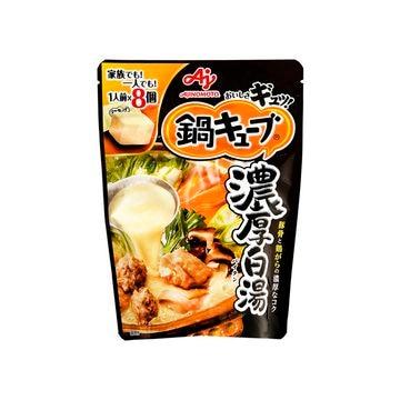 【8個入り】味の素 鍋キューブ 濃厚白湯8個入パウチ 73g