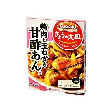 【10個入り】味の素 CookDo 鶏肉と玉ねぎ甘酢 100g