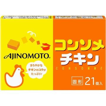 【送料無料】【10個入り】味の素 コンソメ・チキン 21個 111.3g