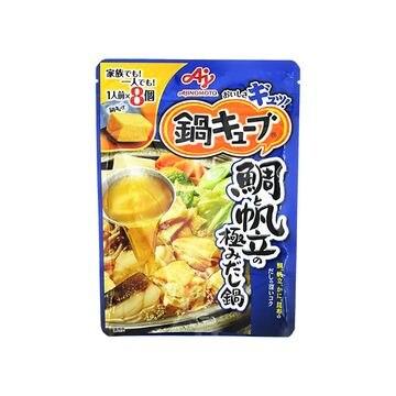 【8個入り】味の素 鍋キューブ 鯛と帆立の極みだし鍋8個入 72g