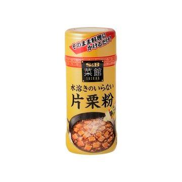 【送料無料】【5個入り】エスビー 中華菜館 水溶きのいらない片栗粉 70g