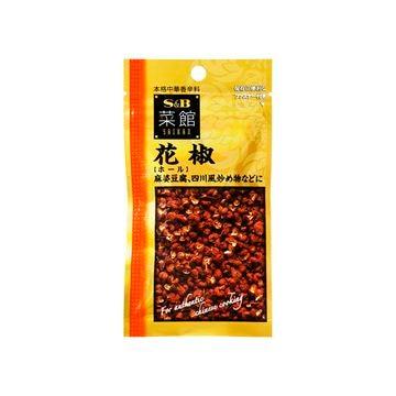 【10個入り】エスビー 菜館 花椒(山椒の実) ホール 5.5g