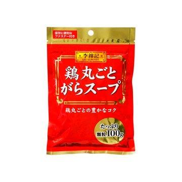 【10個入り】李錦記 鶏丸ごとがらスープ 袋 100g