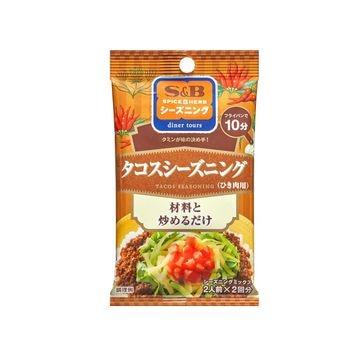 【10個入り】エスビー シーズニング タコス 8gX2袋