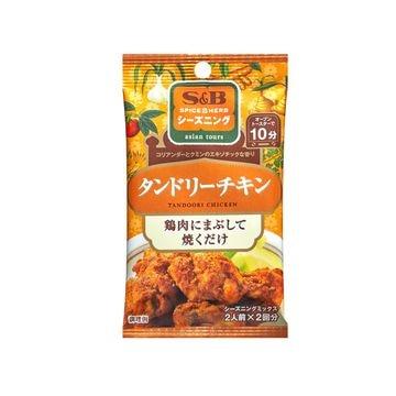 【送料無料】【10個入り】エスビー シーズニング タンドリーチキン 6gX2袋
