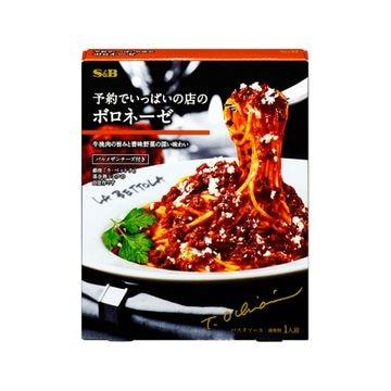【30個入り】S&B 予約でいっぱいの店のボロネーゼ 145.5g