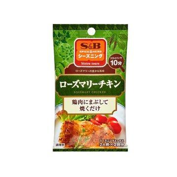 【送料無料】【10個入り】エスビー シーズニング ローズマリーチキン 5gX2袋
