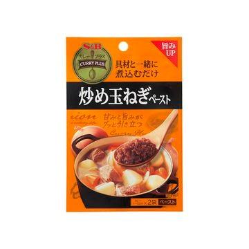 【10個入り】エスビー カレープラス 炒め玉ねぎペースト 25gX2袋