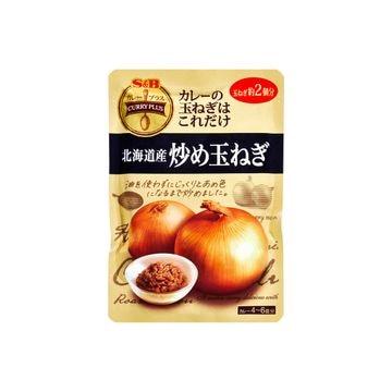 【送料無料】S&B カレープラス 北海道産炒め玉ねぎ 180g x 5個