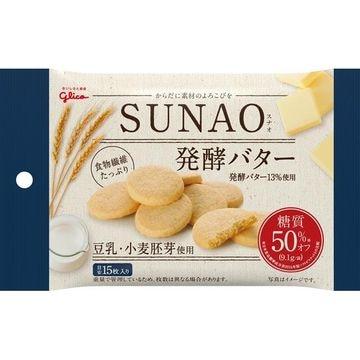 【10個入り】グリコ SUNAO発酵バター 31g