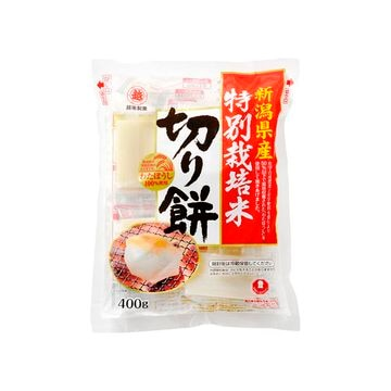 【10個入り】越後製菓 特別栽培米 切り餅 400g