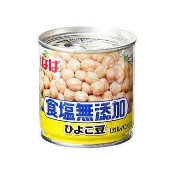 【送料無料】【6個入り】いなば 毎日サラダ 食塩無添加ひよこ豆 100g