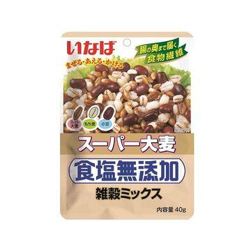 【8個入り】いなば スーパー大麦食塩無添加雑穀ミックス 40g