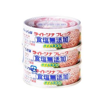 いなば食品 ライトツナ 食塩無添加オイル 70g x 3個 x 16個