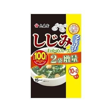 しじみわかめスープ 10袋 5.4x 10 x 5個