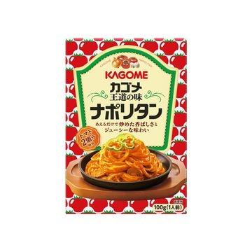 【5個入り】カゴメ 王道の味 ナポリタン 100g