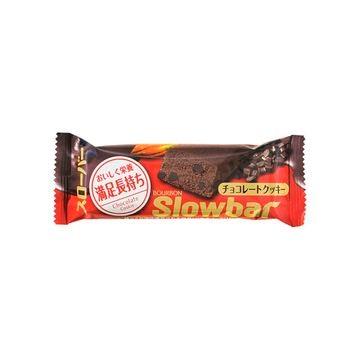 【9個入り】ブルボン スローバーチョコレートクッキー 41g