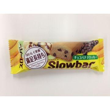 【9個入り】ブルボン スローバーチョコバナナクッキー 41g