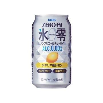 【24個入り】キリン ゼロハイ 氷零シチリア産レモン 缶 350ml