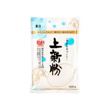 【10個入り】玉三 季節を手づくり 上新粉 200g