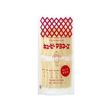 【送料無料】キューピー マヨネーズ スティック 6x 2x 10 x 10個