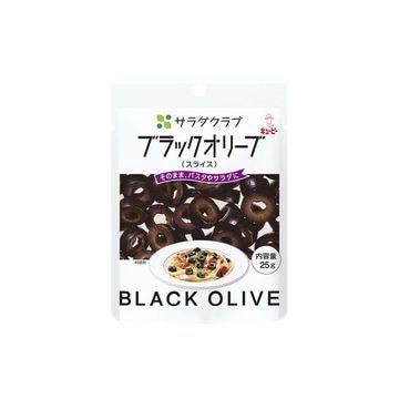 【10個入り】QP サラダクラブ ブラックオリーブ スライス 25g