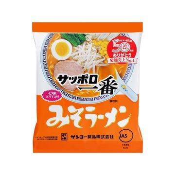 【10個入り】サッポロ一番 みそラーメン 袋 100g