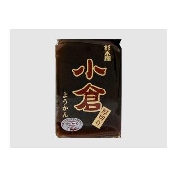 【20個入り】杉本屋 厚切り羊かん 小倉 150g