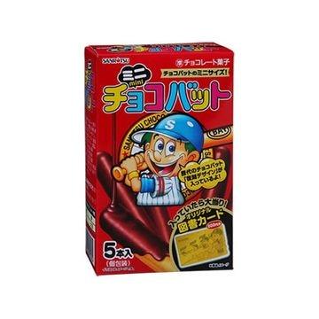 三立製菓 ミニチョコバット 5本 x 10個