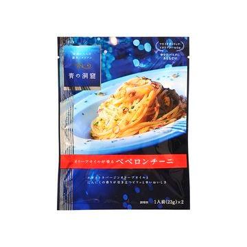 【10個入り】青の洞窟 ペペロンチーニ 46g